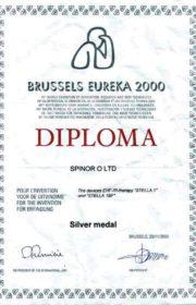 Диплом Спинор. Серебряная медаль. Брюссель