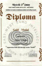 Диплом Спинор. Золотая медаль. Болгария